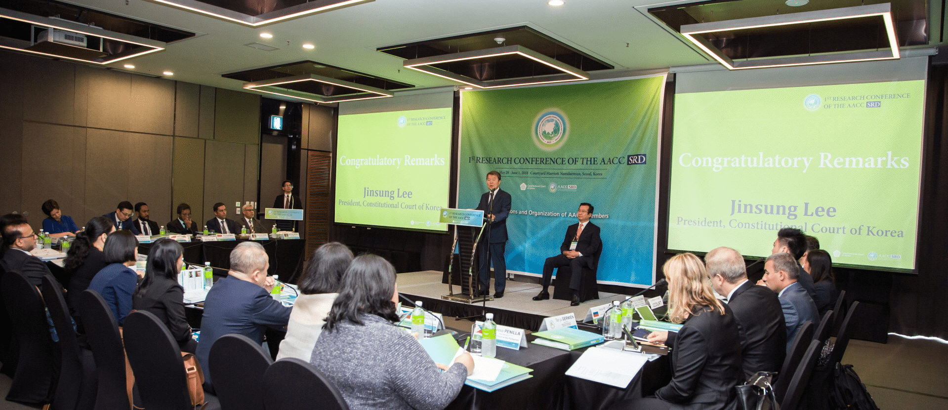 AACC SRD Successfully Concluded its 1<sup>st</sup> Research Conference