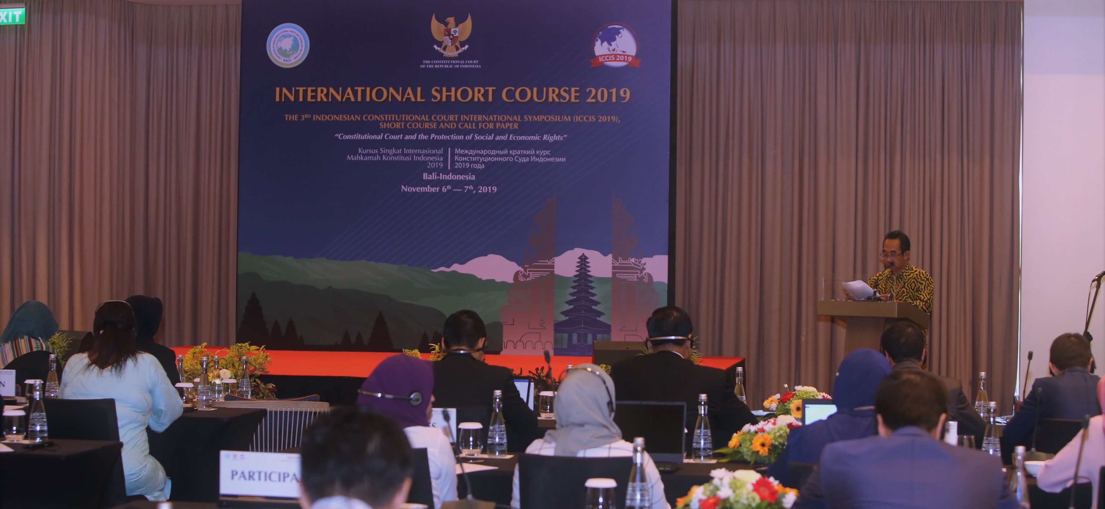 International Short Course in the Framework of ICCIS 2019 Officially Opened