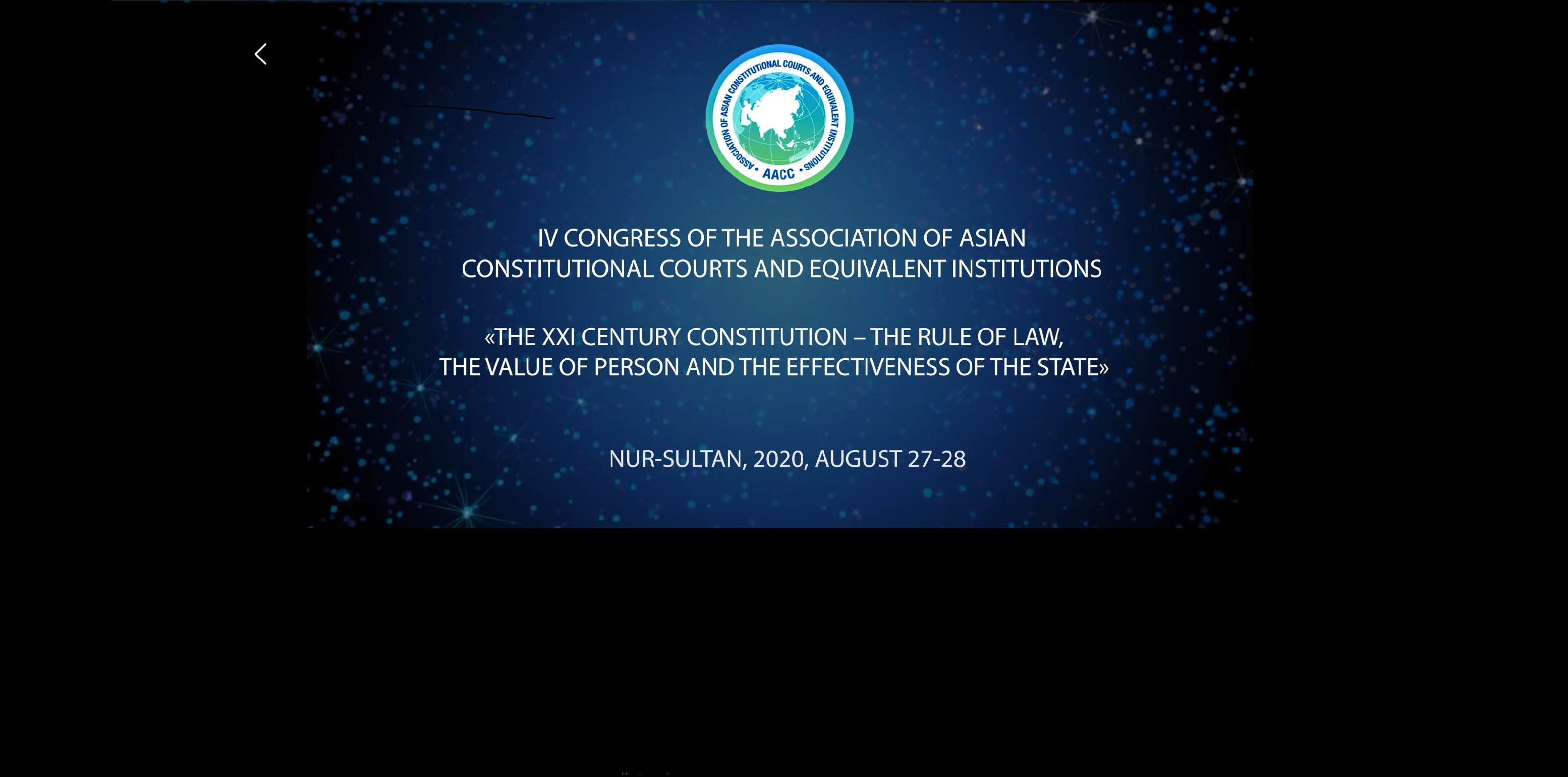 (Upcoming Event) IV Congress of The Association of Asian Constitutional Courts and Equivalent Institutions