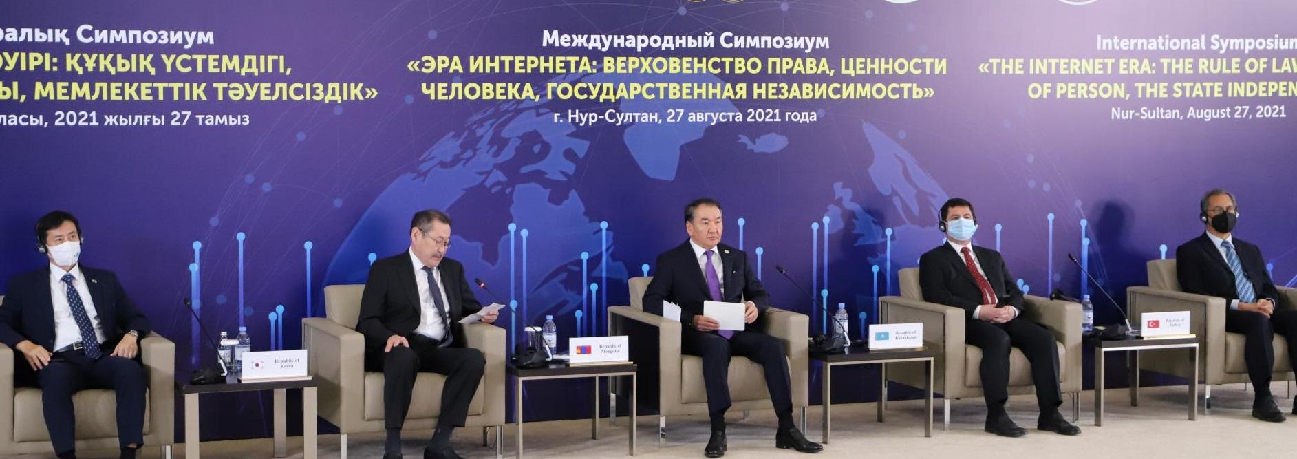 International Symposium Successfully Held in Kazakhstan